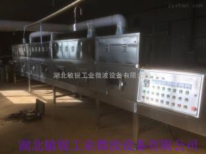 MR-40KW新疆红枣微波杀菌杀虫机