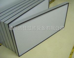 j-1北京V型高效過濾器,鋁框無隔板高效過濾器