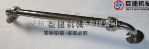 DN19價格衛生級彎頭式液位計直銷