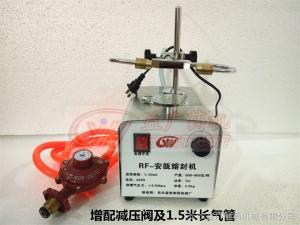 20大中型制药厂RF-1安瓿瓶封口机