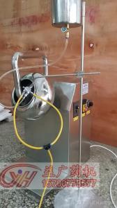 BY-300實驗室薄膜衣包衣機