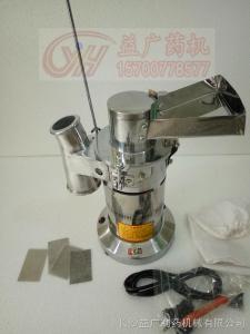 LH-80A中药流水式粉碎机