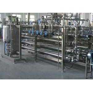生產型套管(板)式殺菌機