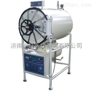 200L卧式蒸汽灭菌器WS-200YDA