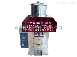 煎藥包裝一體機/多功能中藥煎藥機