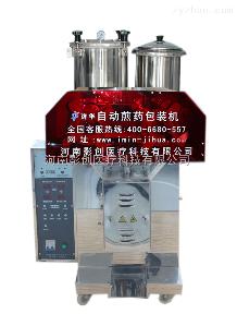 高壓密閉煎藥機/密閉煎藥機廠家/高壓煎藥機