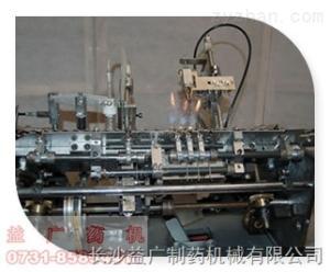 AGL-2制药水针灌封机