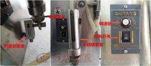 FZH安瓿瓶定量灌裝機