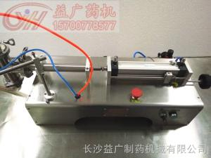 G1W1酒氣動灌裝機