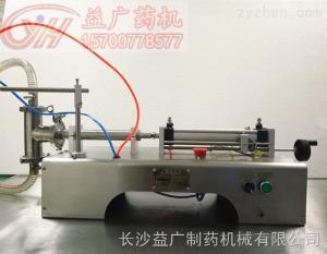 G1W1飲料氣動灌裝機