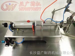 湖南制藥廠首選G1W1氣動灌裝機