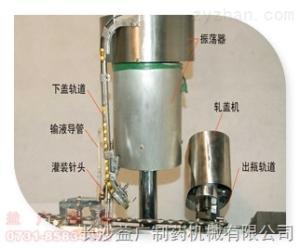YG-10口服液灌裝軋蓋機