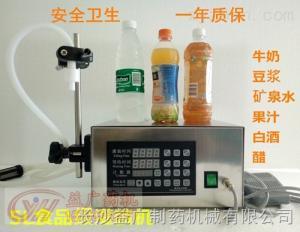 YH-500精油液體灌裝機