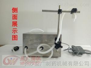 YH-500玻璃水液體灌裝機