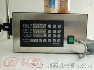 YH-500礦泉水液體灌裝機