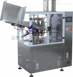 ZFGF-30全自动复合软管灌装机