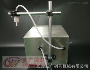 YHR-50鼻炎水蠕動泵灌裝機