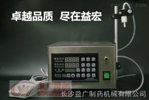 YHR-50煙油蠕動泵灌裝機