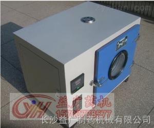 101-A中药厂干燥机烘箱