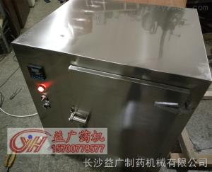 HKD-4中草药干燥机烘箱