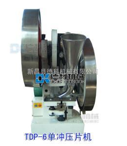 TDP-6壓片機配件、沖模、模具
