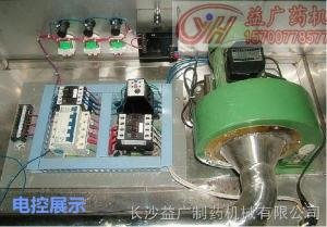 HKD-6中草药干燥机烘箱