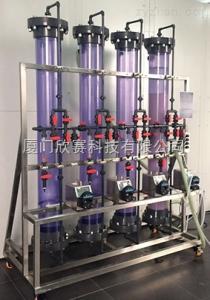 Newsep-95原料药分离纯化/欣赛科技连续离交连续离子交换工艺
