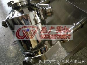 SHB-10顆粒三維混合機