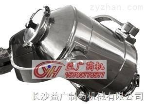 SHB-10科研單位三維混合機