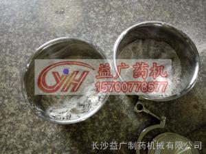 SHB-10高效率三維混合機