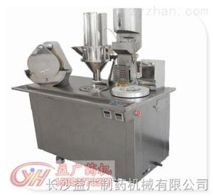 DCX-4高速高效半自動膠囊填充機