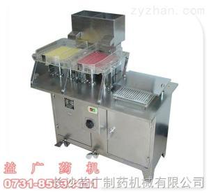 HLT-187实验室胶囊充填机