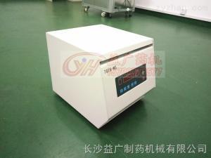 TG16WS科研单位高速离心机