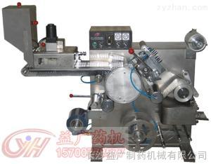 PVC 薄膜素片铝塑包装机长沙厂家价格