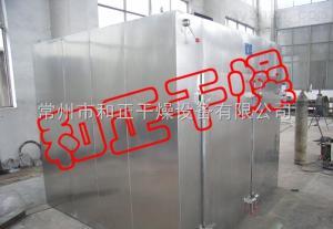 CT-C-I手掌參小型烘箱  實用電量5kw/h藥材熱風循環烘箱價格