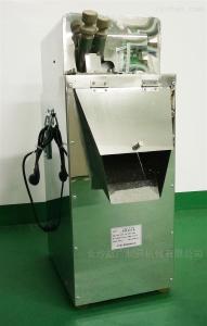 LD-120樹根立式中藥切片機