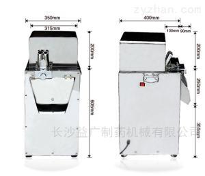 LD-120黃精立式中藥切片機
