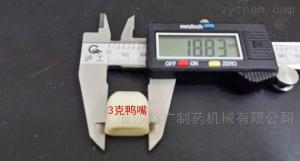 KLP-10YZ科研单位KLP-10鸭嘴形栓剂模具