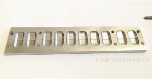 KLP-10YZ药厂专用KLP-10鸭嘴形栓剂模具