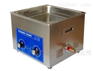 SAZ系列制藥廠家超聲波洗瓶機