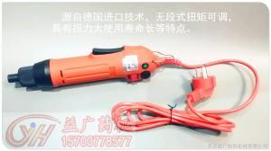 FX-100化妝品手持式旋蓋機