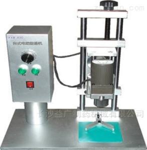 FXB-400玻璃水台式电动旋盖机