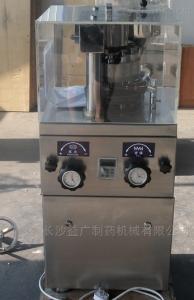 ZP-5/7/9高速旋转式压片机