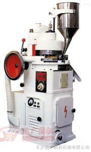 ZP-19高質高效高速旋轉式壓片機