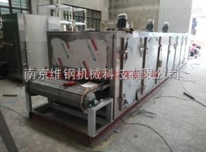 DW網帶式干燥機
