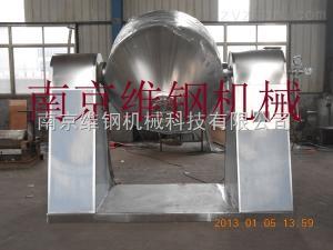 SZG系列雙錐回轉真空干燥機價格