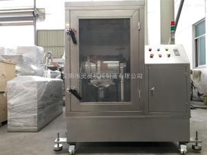 WFM河北安國低溫超微振動磨粉碎機