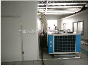 漢晟-藥材高溫熱泵烘干房|藥材除濕設備