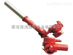 PSKD20EX防爆消防水炮