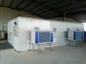 NN-HS-55重慶黃連、杜仲、厚樸、半夏、天冬、金蕎麥、仙茅中藥材節能烘干設備